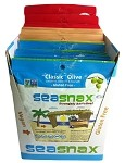 Mix Case - 8 Classic & 4 Onion & 4 Chipotle Singles (16/case)
